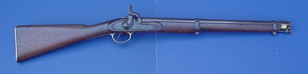 Antique Arms, Inc  - 1864 Enfield Cavalry Carbine